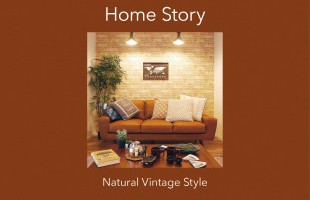 Natural Vintage Style