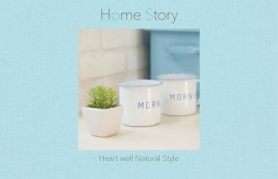 Heartwell Natural Style