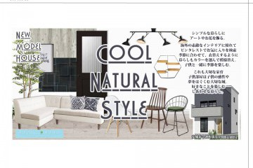 【Cool Natural Style】
