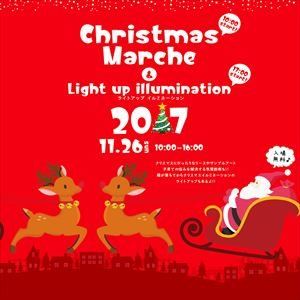 Christmas Marche&Light up illumination