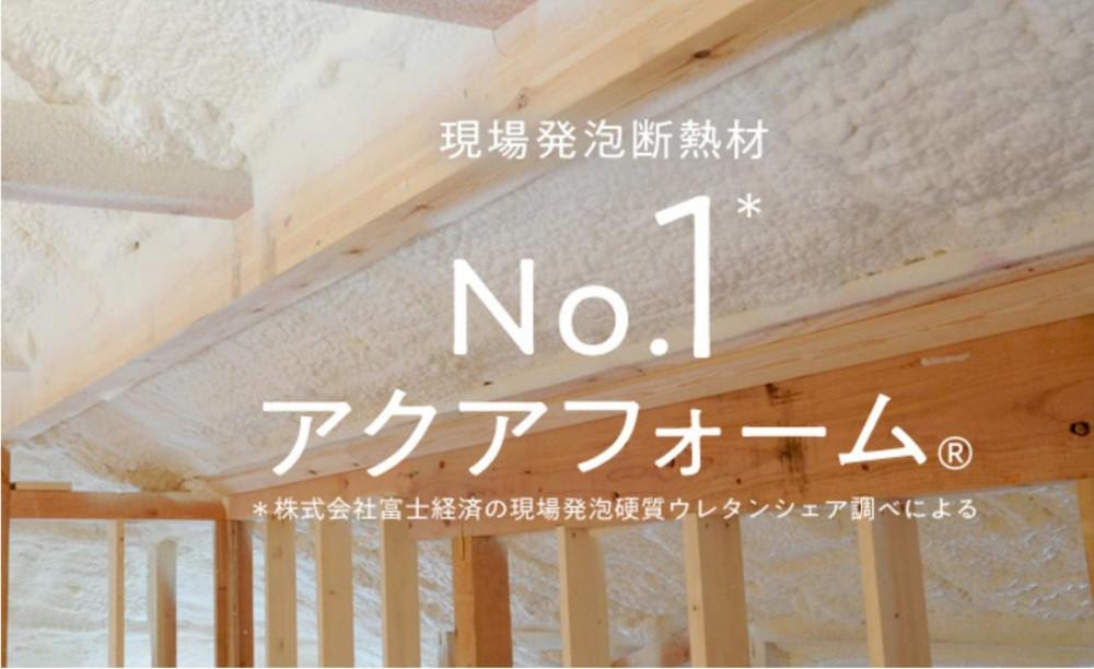 新潟の断熱リノベーション&リフォーム